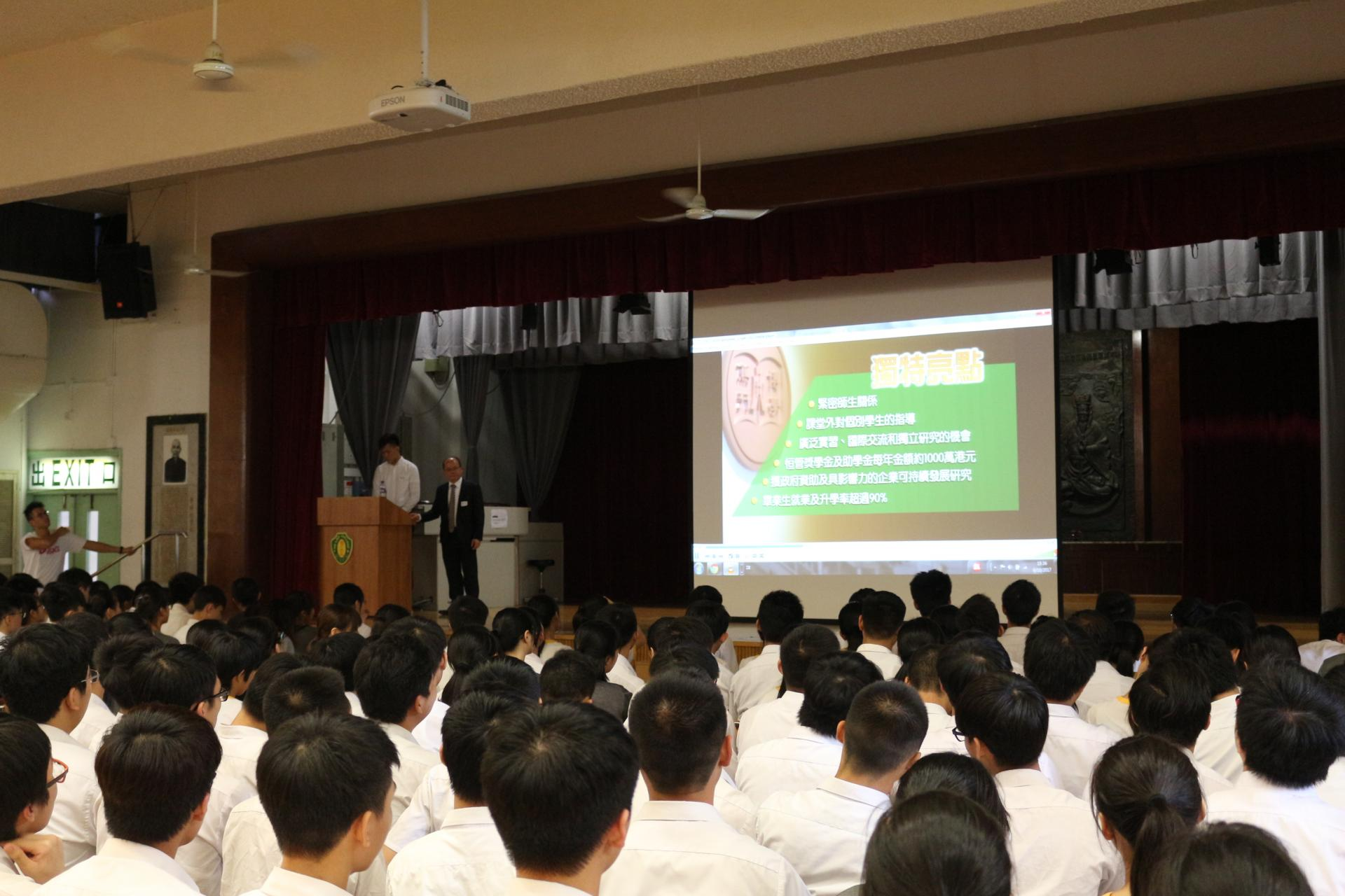 Hang Seng Management College (HSMC) School Talk