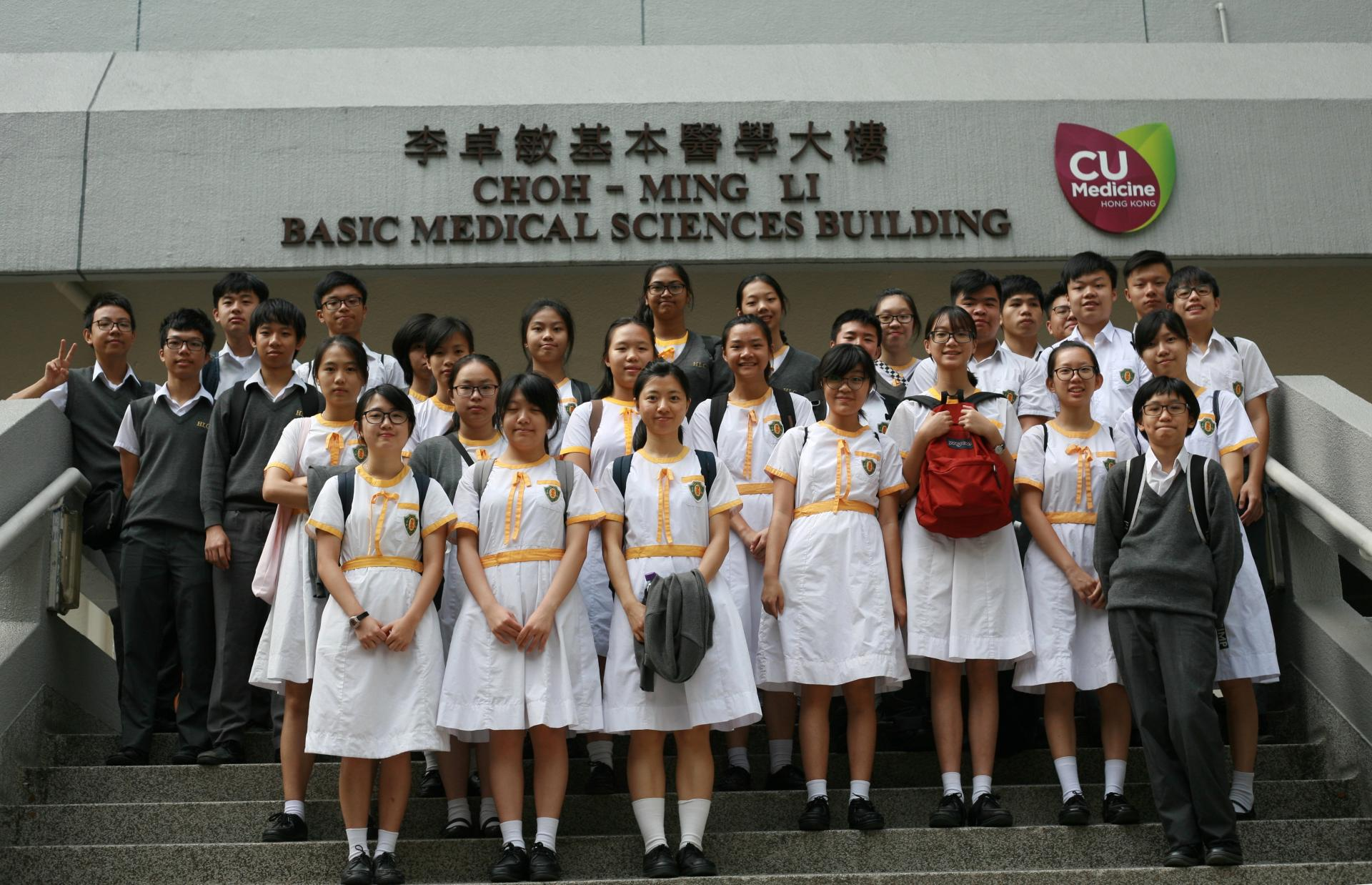 Visit to CUHK School of Nursing